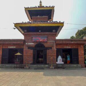 Kuil Bindhaya Basini