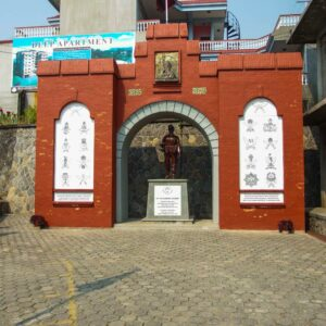 Museum Gurka